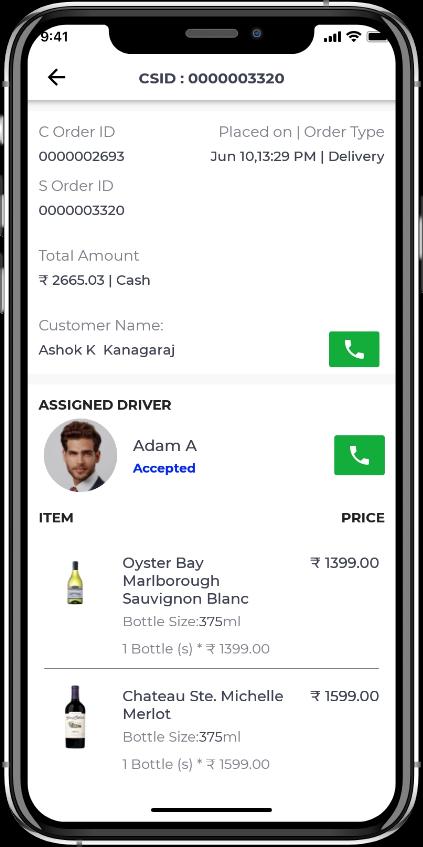 alcohol delivery software Order details